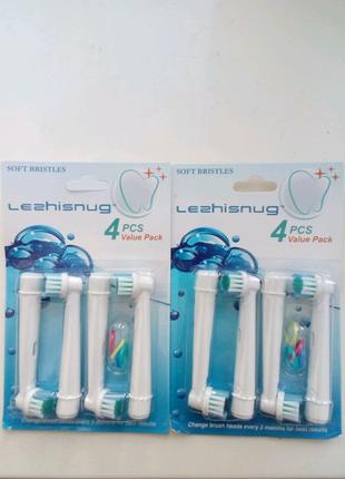 Насадки на зубную щетку ORAL-B