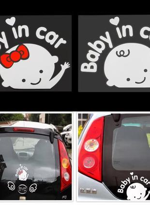 """Наклейка на машину """"Малыш в машине"""", с светоотражающим эффектом д"""