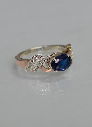Кольцо серебро 925 с золотом 117к синее