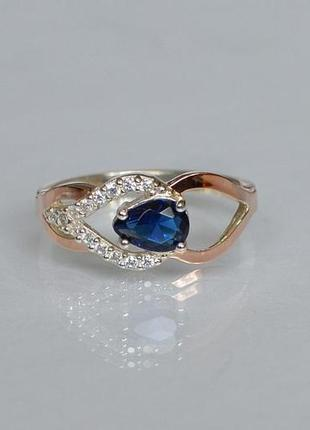 Кольцо серебро 925 с золотом 132к синее