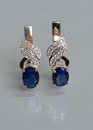 Серьги серебро 925 с золотом 117с синие