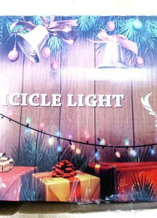 "Светодиодная Уличная LED гирлянда Бахрома ""Icicle"" 30 метров"