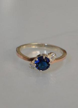 Кольцо серебро 925 с золотом 134к синее