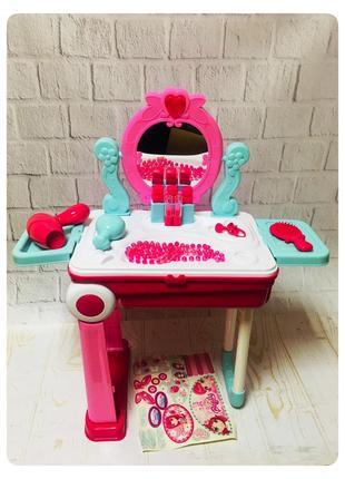 Детское игровое Трюмо Салон Красоты в чемодане 008 923 с аксессуа