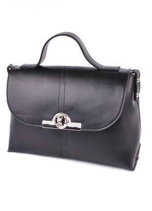Сумка женская деловая чемоданчик на плечо, черный клатч