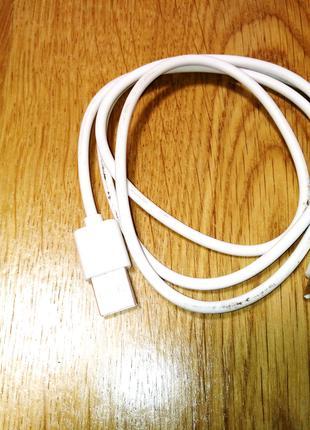Кабель USB TYPE C белый для телефона