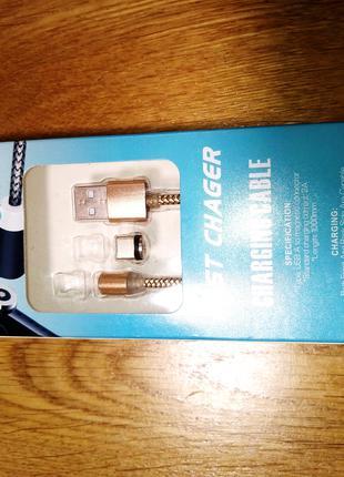 Кабель USB TYPE C  для телефона магнитный