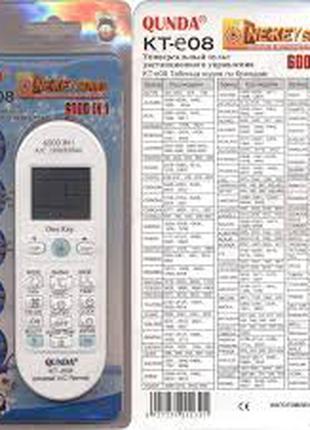 Пульт для кондиционеров универсальный Qunda KT-E08