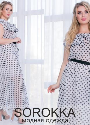 Невесомое шифоновое платье с поясом 3 цвета 42-54 размер