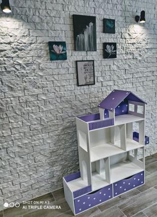 Кукольный домик с выдвижными ящиками
