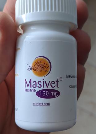 Ветеринарный препарат Masivet (Масивет), masitinib 150 mg