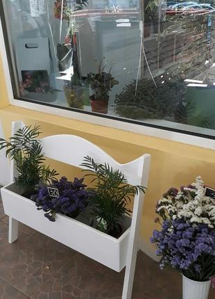 Подставка для цветов.
