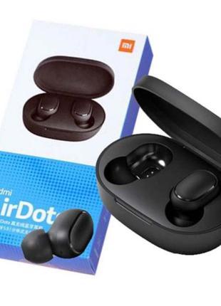 Беспроводные Bluetooth наушники Xiaomi Airdots оригинал новые гар