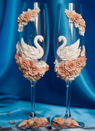 Свадебные бокалы (весільні келихи)