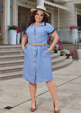 Нежное летнее платье лен большие размеры
