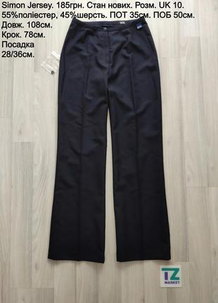 Uk 10 темно-сині жіночі брюки женские классические брюки