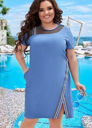 Летнее платье большие размеры