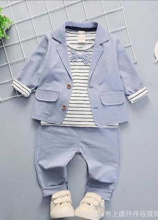 Стильные нарядные костюмы 3-ки!!!! распродажа !!!