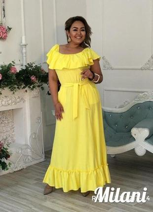 Женское платье. размеры:50-56.