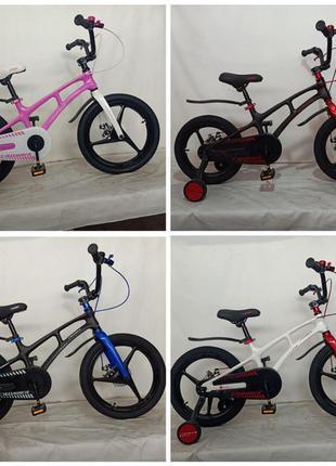 Велосипед Crosser Magnesium bike 16 дюймов