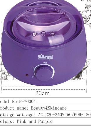 Воскоплав Beauty Skincare DSP
