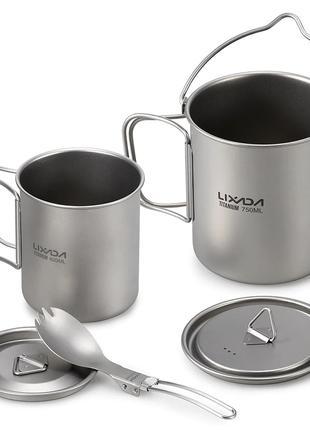 Титановая кружка котелок 750 мл, чашка 420 мл, ложка-вилка Lixada