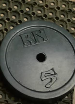 Диск 5 кг - 25 кг на гриф диаметром 25 мм