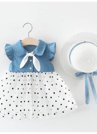 Комплект сукня + капелюшок горох