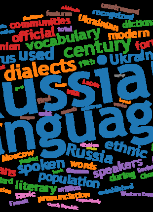 Russian: Lessons For Foreigners