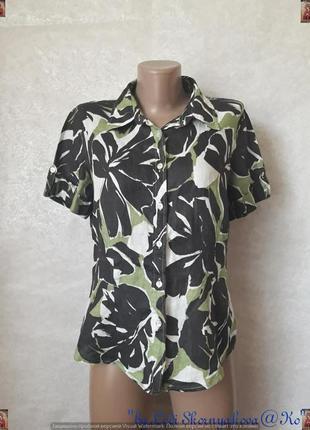 Новая летняя лёгкая блуза/рубашка со 100 % льна в абстракцию, ...