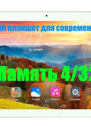 """Мощный игровой планшет-телефон Galaxy Tab 10,1"""""""