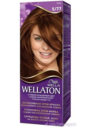 Крем-краска для волос Wellaton 5/77, какао