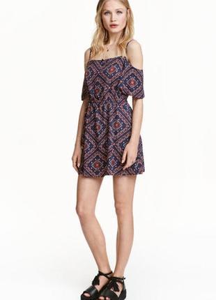 Sale! платье на бретельках с принтом пейсли для невысокой девушки