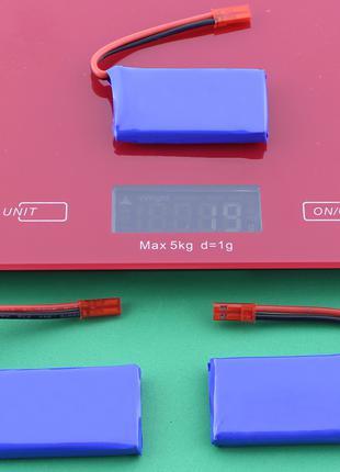 Аккумулятор для квадрокоптера (дрона) JJRC V686G