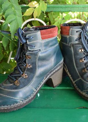 Ботинки осенне-зимние josef seibel