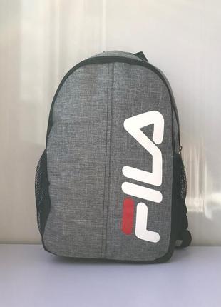 Большой рюкзак мужской молодёжный городской