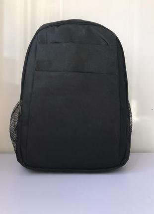 Большой рюкзак мужской молодёжный городской с отделом под ноутбук