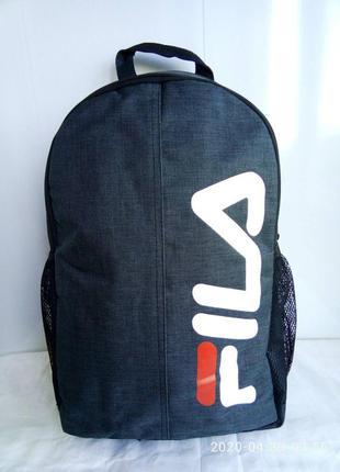 Большой рюкзак мужской молодёжный городской в стиле fila  .
