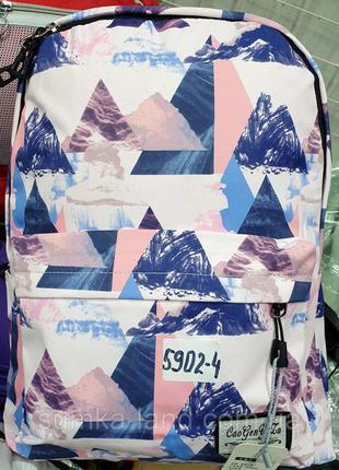 Рюкзак молодежный из нейлона городской на 17 л. сублимация
