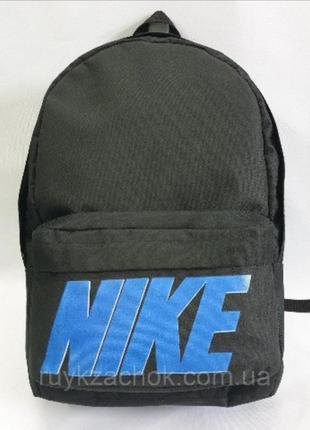Рюкзак молодёжный городской в стиле найк nike.