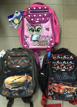 Рюкзак ранец  школьный bagland отличник  1-4 класс . 20л.