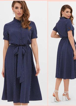 Красивое летнее платье миди с поясом * отличное качество