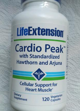 Кардио Пик Капсулы для поддержания здоровья сердца 120 шт.
