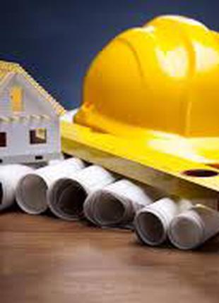 Продаю ТОВ в городе Черкассы ,( компания занимается строительство