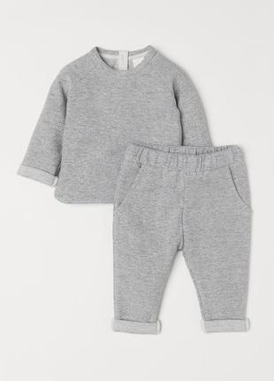 Детский комплект, кофта и штаны