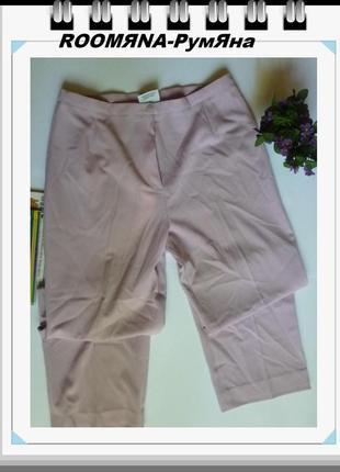 Нежные классические повседневные брюки сиреневые розовые paul ...
