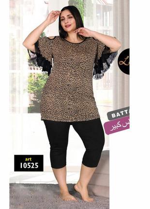 Летние костюмы женские больших размеров 10525