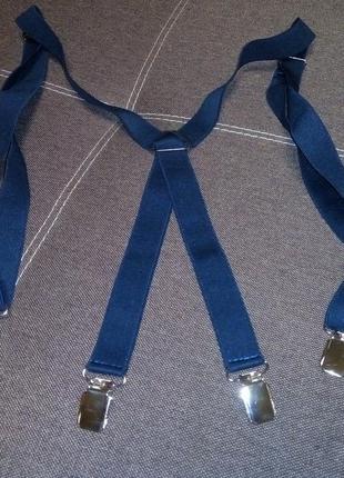 Подтяжки на штаны темно синие