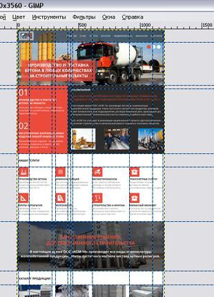 Верстка Landing Page, сайт-визитка