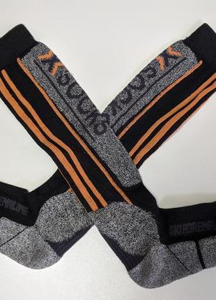 Носки x bionic ski adrenaline спортивные трекинговые 42-44 merino